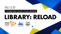 "Sponsorship package on IV International Forum of Young Librarians of ULA ""LIBRARY: RELOAD"""