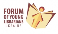 "II International Forum of Young Librarians ""Trendy Library"", 6-7.04.2017"