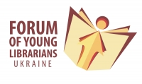 "III International Forum of Young Librarians ""Libraries and Sustainable Development of the Society"" Lviv, Ukraine, April 12-13, 2018"